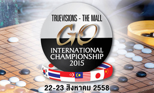 TRUEVISIONS – THE MALL GO INTERNATIONAL CHAMPIONSHIP 2015